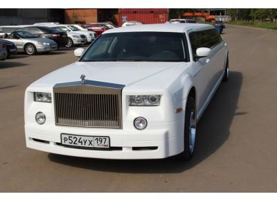 Chrysler RR-Style