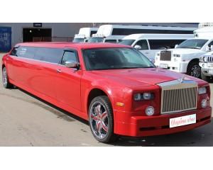 Chrysler RR-Style red