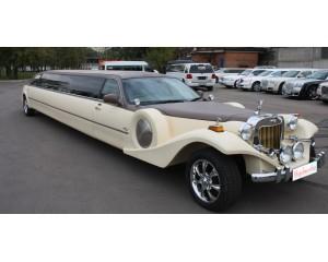 Excalibur Phantom Limousine