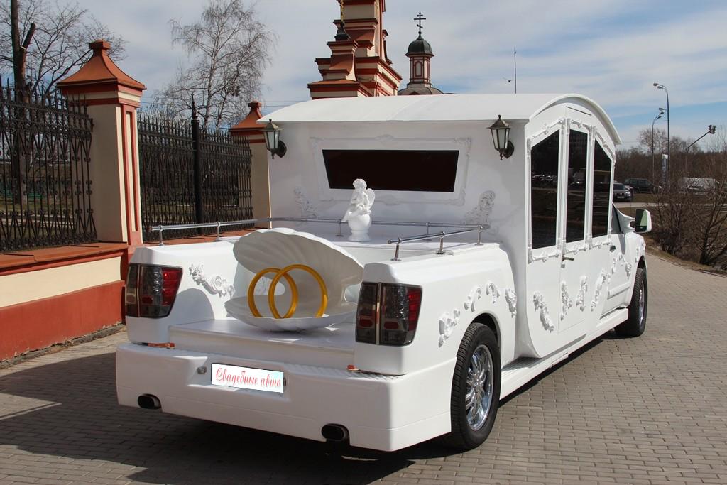 недавнего машина карета на свадьбу фото авто таким способом